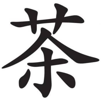 Thee Chinees Teken