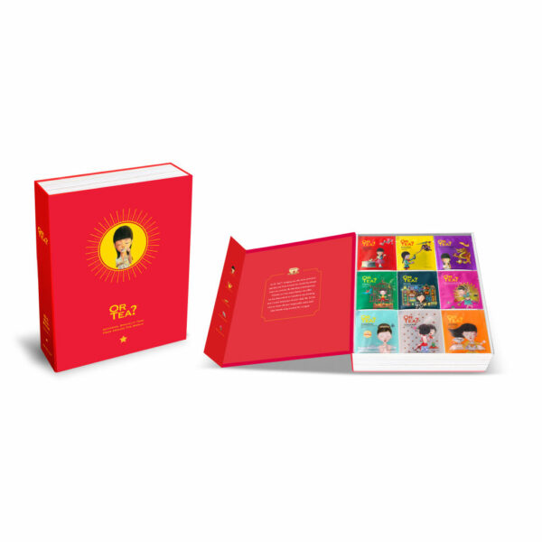 Big Red Book Edition 2 - Or Tea?